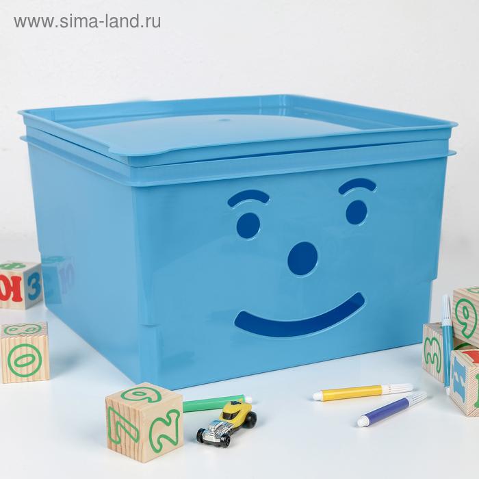 """Ящик детский 15 л """"Улыбка"""", цвет МИКС"""