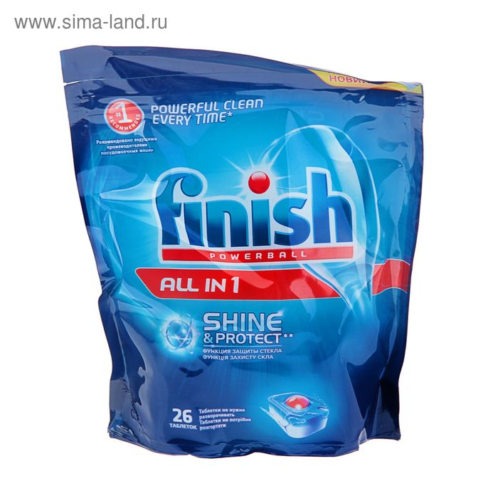 Таблетки для мытья посуды в ПММ Finish All in1 Shine&Protect, 26 шт
