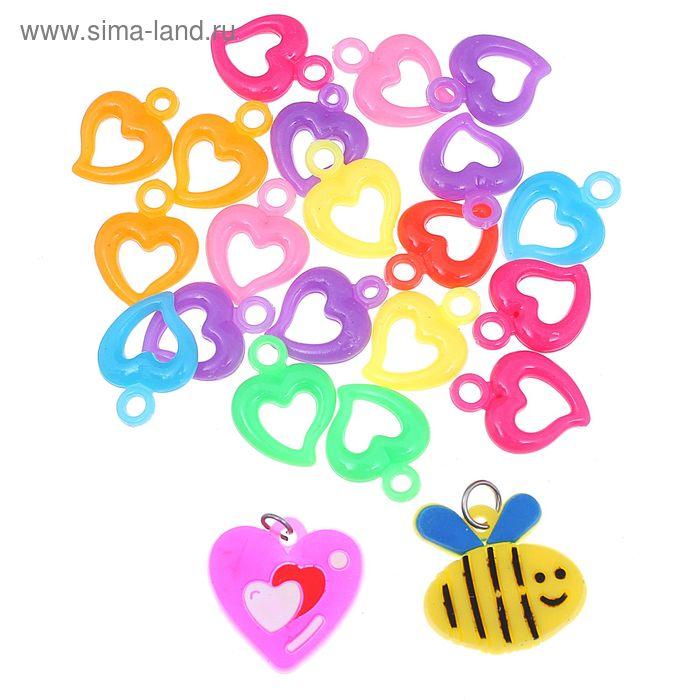 """Подвески для плетения резиночками 20 шт пластиковых и 2 резиновых """"Сердечко, пчелка"""""""