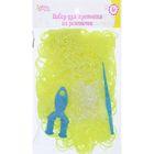Резиночки для плетения, набор 1000 шт., крючок, крепления, пяльцы, цвет лимонный