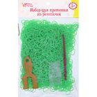 Резиночки для плетения, двойные, набор 1000 шт., крючок, крепления, пяльцы, цвет зелёный