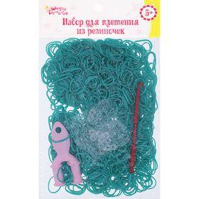 Резиночки для плетения морская волна, набор 1000 шт., крючок, крепления, пяльцы