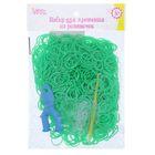 Резиночки для плетения, набор 1000 шт., крючок, крепления, пяльцы, цвет зелёный