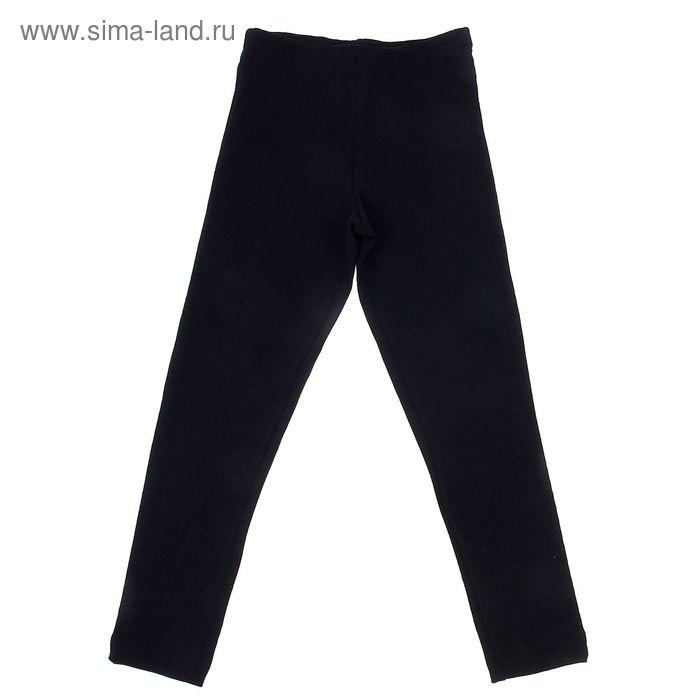 Брюки для девочки, рост 110 см (5 лет), цвет черный Л142_Д