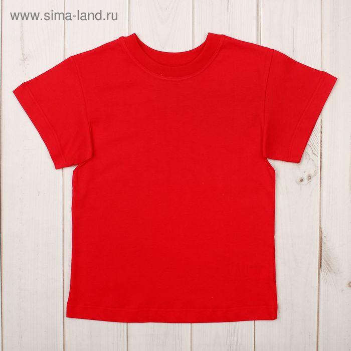 Футболка для мальчика, рост 146 см, цвет красный Н004_Д