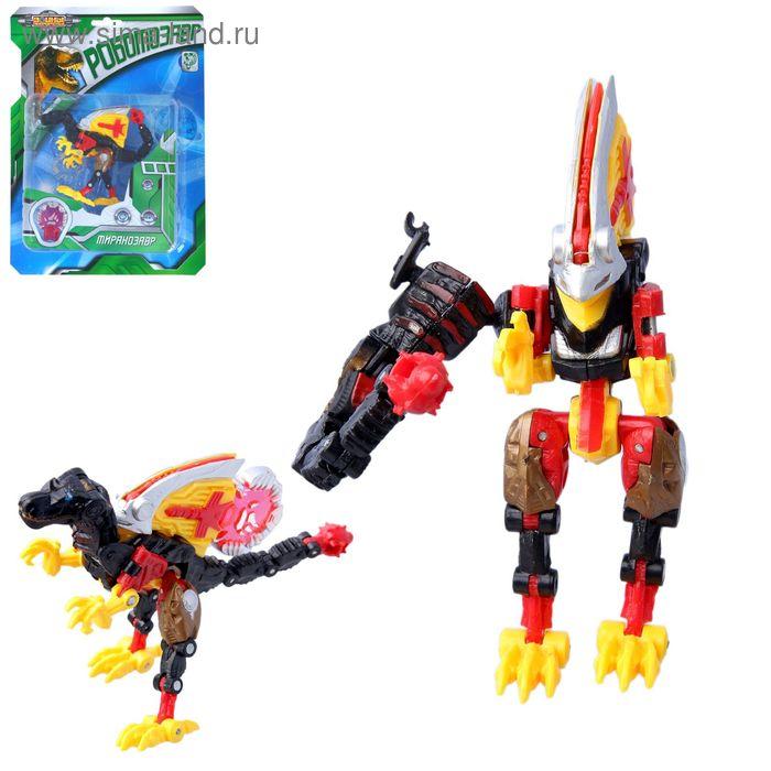 """Робот-трансформер """"Тиранозавр"""""""