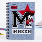 """Ежедневник на гребне А5 """"Микки"""", Микки Маус, 80 листов"""