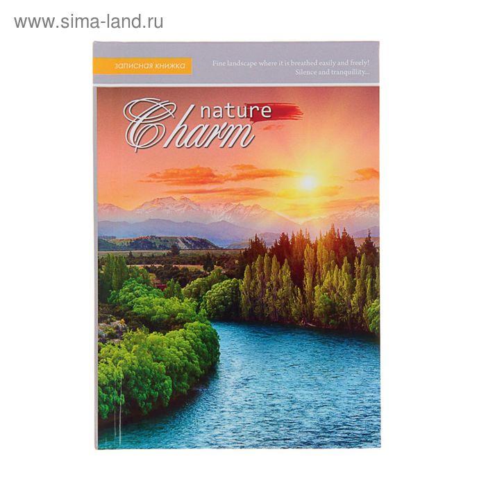 """Записная книжка твёрдая обложка А6, 48 листов """"Красивая река"""", глянцевая ламинация"""