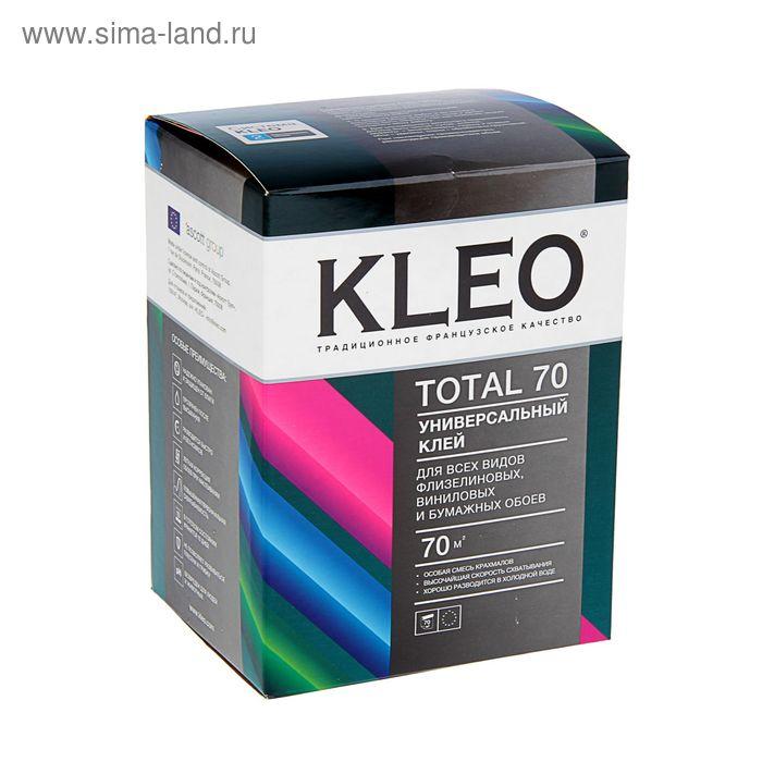Клей универсальный для обоев Kleo Total 70, сыпучий, 500 гр