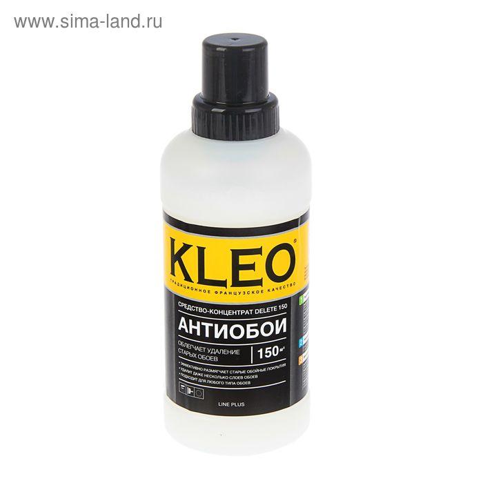 Средство для удаления старых обоев Kleo Delete 150, 500 мл