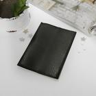 Обложка для паспорта ультратонкая, чёрная