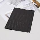 Обложка для паспорта ультратонкая, чёрная рептилия