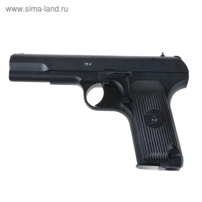 Пистолет пневматический Gletcher TT-P, калибр  4.5 мм