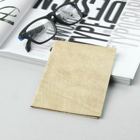 Обложка для паспорта ультратонкая, бежевая рептилия