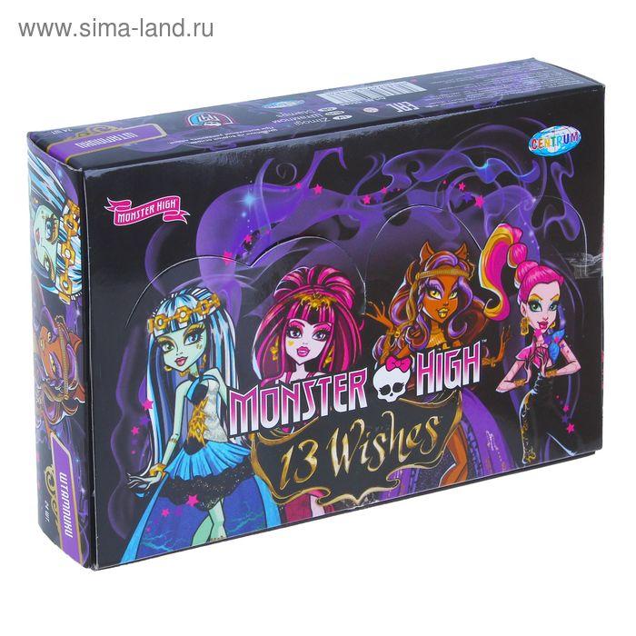 Штампик Monster High, 25 мм