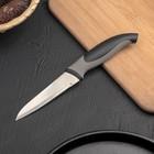 "Нож ""Модерн"" 9,5 см"