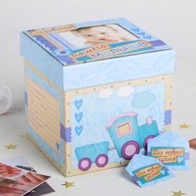 """Памятная коробка для новорожденных """"Сокровища нашего малыша"""", 17 х 17 см"""