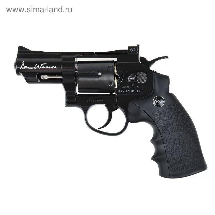 """Револьвер страйкбольный  Dan Wesson 2,5"""" Black (17175) CO2, калибр  6мм"""