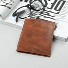Обложка для паспорта ультратонкая, коричневая
