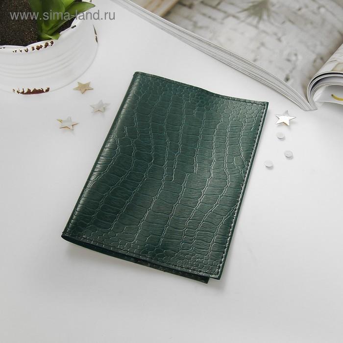 Обложка для паспорта ультратонкая, зелёная рептилия