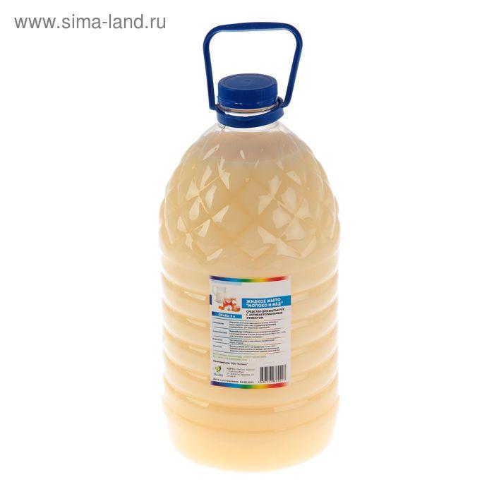 Мыло жидкое Мёд и Молоко ПЭТ, 5л