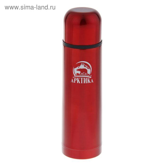 """Термос бытовой вакуумный (для напитков), """"Красный"""" 500 мл"""