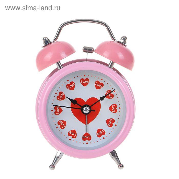 Будильник d=8см, розовый, на циферблате Сердечки