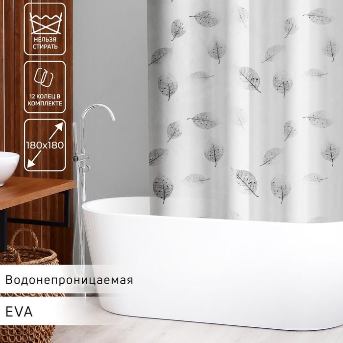 """Штора для ванной 180х180 см, EVA """"Черно-белые листья"""""""