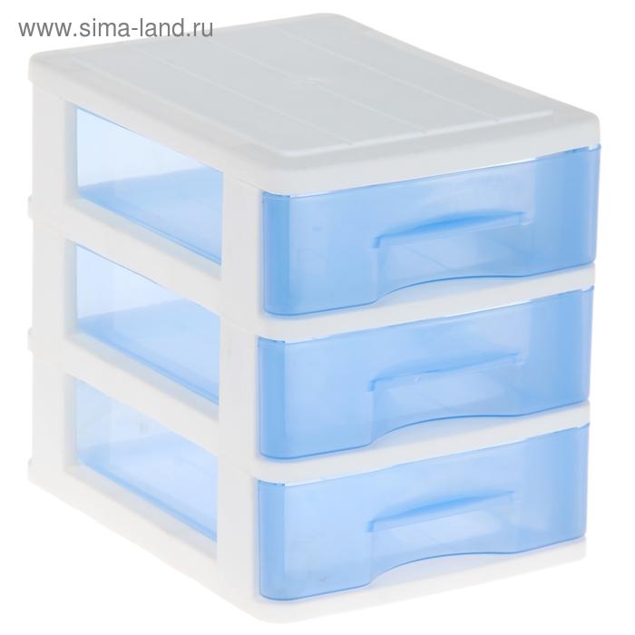 Мини-комод для мелочей 3 секции 17,5х13х15,5 см, цвет МИКС