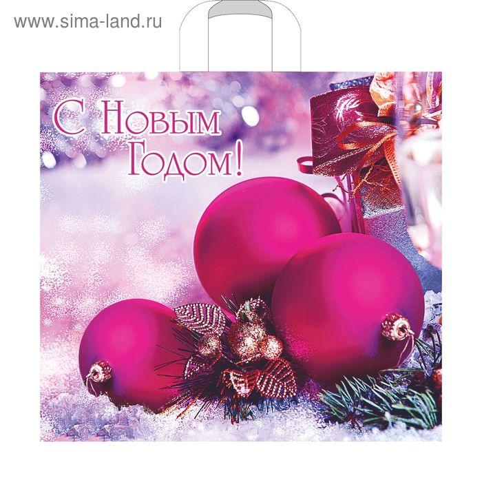 """Пакет """"Розовые шары"""", полиэтиленовый с петлевой ручкой, 40 х 36 см, 70 мкм"""