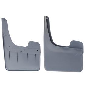 Брызговики универсальные АЕР, большие, цвет серебристый металлик, набор 2 шт.