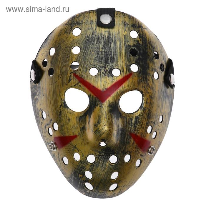 """Карнавальная маска пластик """"Пятница"""""""