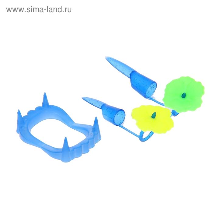 """Набор """"Челюсть"""" с когтями, цвета МИКС"""