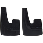 Брызговики универсальные АЕР, цвет чёрный металлик, набор 2 шт.