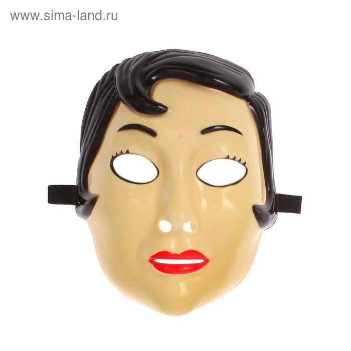 """Карнавальная маска пластик """"Девушка"""""""