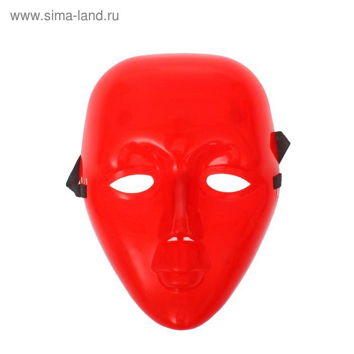"""Карнавальная маска пластик """"Лицо"""", цвет красный"""