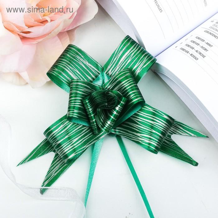 "Бант-бабочка №3 ""Линии"", цвет зелёный"
