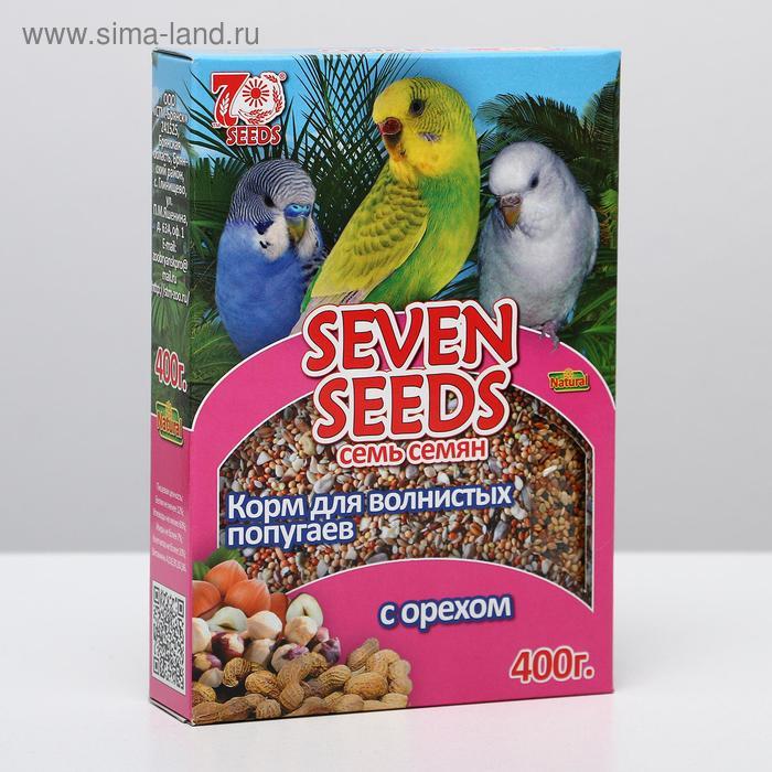 """Корм для волнистых попугаев """"SEVEN SEEDS SPECIAL"""" с орехом 400 гр"""