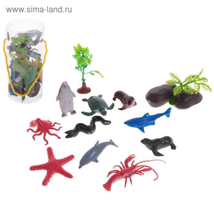 """Набор животных """"Морские обитатели"""", 10 предметов с аксессуарами"""