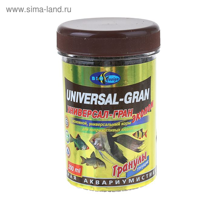 УНИВЕРСАЛ-ГРАН ЭКОНОМ 200мл/110г -  тонущие гранулы, основной, корм для неприхотливых видов рыб, (шт