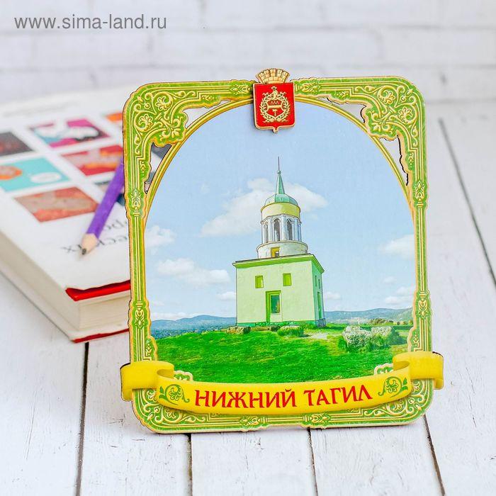 """Панно деревянное """"Нижний Тагил"""", с подвесом и подставкой"""