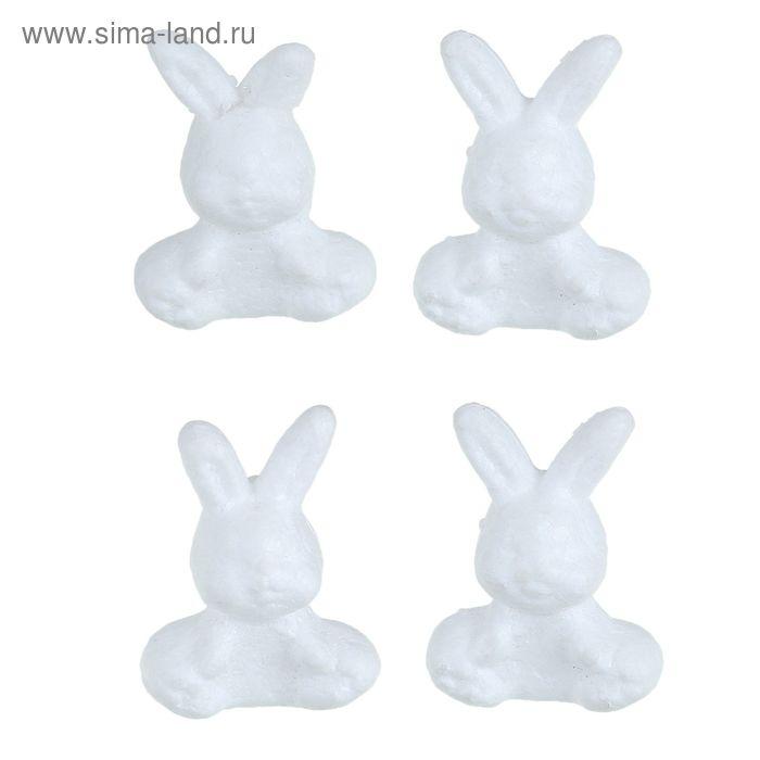 """Фигурка для поделок и декорирования """"Зайчишка"""", (набор 4 шт), размер 1 шт 5*2*4"""