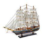 Корабль сувенирный большой «Трёхмачтовый», борта чёрные с полосами, паруса белые, 60 × 10 × 48 см