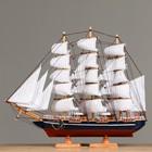Корабль сувенирный большой «Трёхмачтовый», борта светлое дерево, паруса белые, 59 х 10 х 49 см