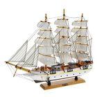 Корабль сувенирный большой «Трёхмачтовый», борта белые с жёлтой полосой, паруса белые, 60 × 10 × 48 см