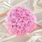 Букет-дублёр для невесты «Премиум», розовый, 25 см