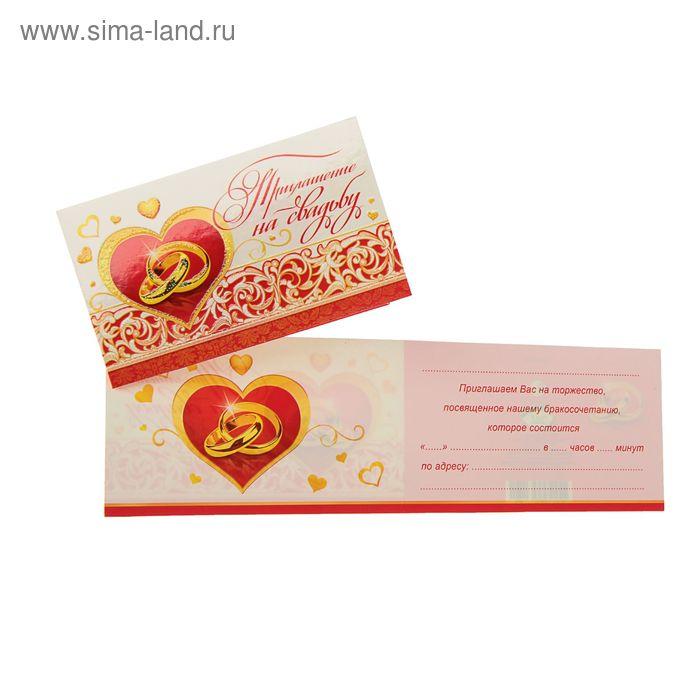 Приглашение на свадьбу, бежевый, золотой узор