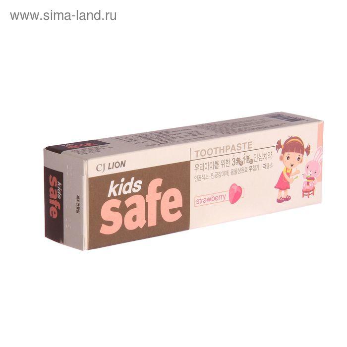 """Зубная паста детская """"Клубника"""" Kids safe, 90 г"""
