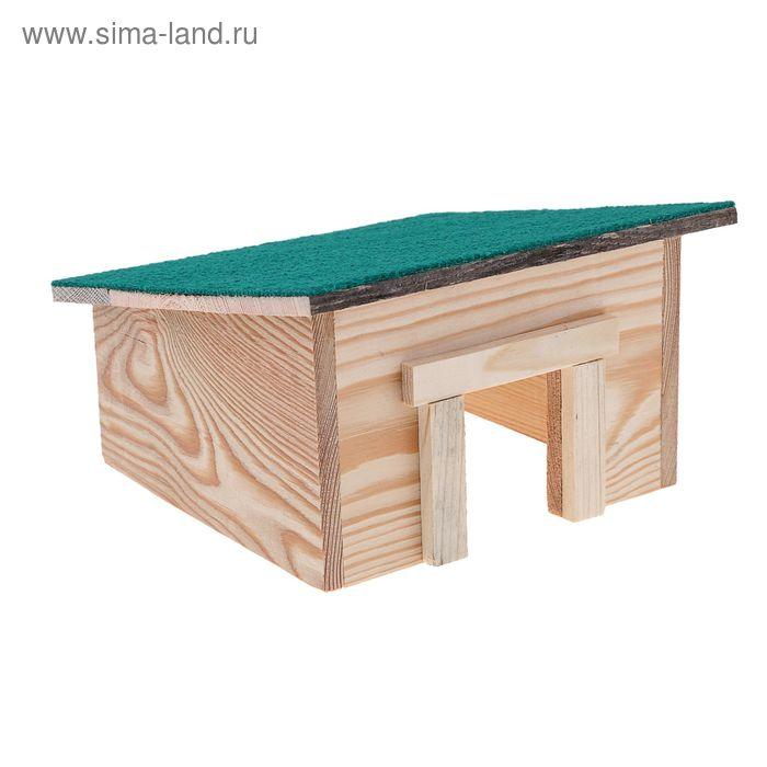 Домик с наклонной крышей, покрытой материалом, для грызунов, дерево, 15 х 10 х 15 см