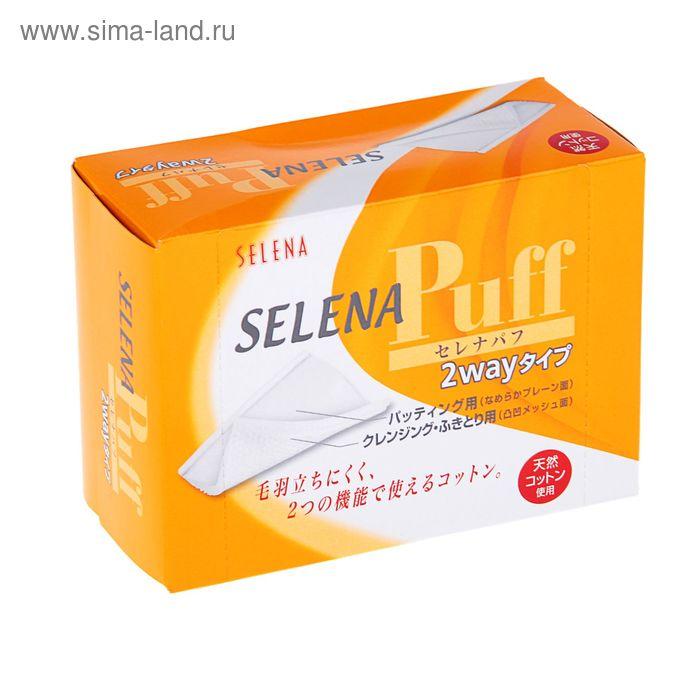 Ватные подушечки «Selena Puff» косметические, 90 шт